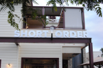 Listage : Taking The French Out of Fry at Short Order; 'Gourmet' Salt Not Healthier