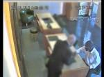 Robbery Suspect Captured on Tape NR12225cj