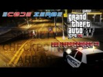 "GTA IV LCPDFR MP DUI Checkpoint with Code Zero Gaming – Episode #1 – ""Random Shots"""