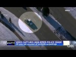 Video captures high speed police chase